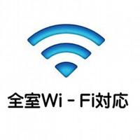 【素泊まりプラン】室数限定☆宿泊のみ☆ハッピーアワー☆浴場/Wi-Fi完備☆
