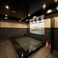 【連泊割】2日以上のご宿泊を予定されている方へ!地下鉄「祇園駅」から徒歩5分。大浴場完備!素泊まり