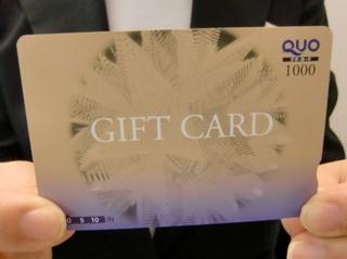 【食事なし】《QUOカード1000円付きプラン》