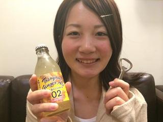 【食事なし】100%高知産!生姜とおいしい水が自慢です!土佐山ジンジャーエール付プラン 駐車場無料☆