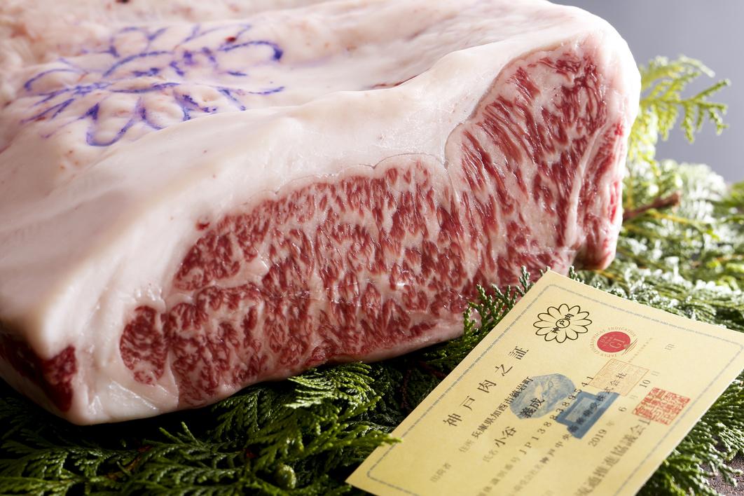 【地元神戸牛150g付】美味&大好評♪炭火鉄板で味わうステーキ会席≪夕食・朝食共にレストランにて≫