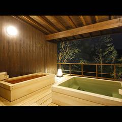 【貸切風呂1回付・お泊りのみ】気軽な素泊まりプラン!