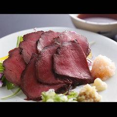 【国産黒毛和牛3品含む牛会席】お肉・お肉・お肉尽くし!お肉大好きなお客様へ≪夕食・朝食共にお部屋食≫