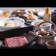 【国産黒毛和牛150g付】炭火鉄板で焼くステーキ懐石☆≪夕食・朝食共にレストランにて≫