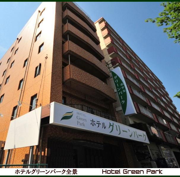 【カップルプラン】仙台で遊ぼう♪<全プラン軽朝食付>