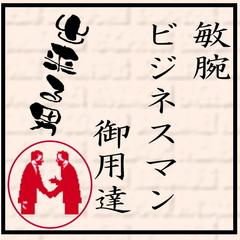 【楽天限定】ポイント10倍【ギフト券1000円付+ポイント10倍 シルバープラン】