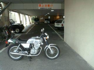 福島県会津若松市東栄町3-35 ホテル タカコー -03