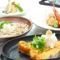1泊2食付宿泊者限定プラン ホテル最上階のレストランで楽しむ日本料理