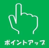 【楽天限定】ポイントUPでお得にステイ☆〈全室禁煙〉