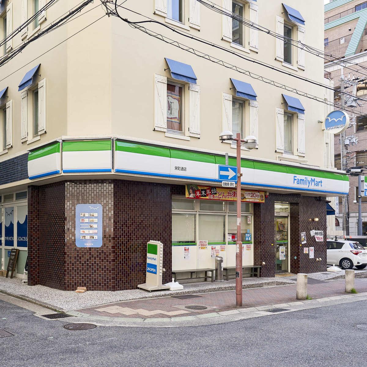 HOTEL メリケンポート神戸元町 image