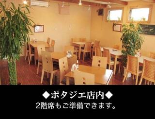 ◆ヘルシーイタリアンでディナーを楽しむ1泊◆ 【会津地野菜の自然派イタリアン☆満足プラン】