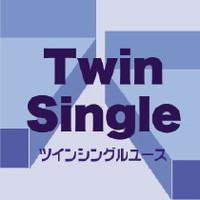 ビジネス向け、ツインのシングルユースプラン(お一人様にてご利用)【22平米】