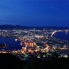 【特典あり】乗り場まで徒歩で10分♪ 函館山ロープウェイ往復チケット付プラン(滞在中1回のみお渡し)