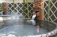 土佐御苑さんのお風呂に行こう♪入浴券付プラン