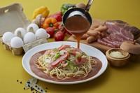 【名古屋名物】【近隣飲食店夕食付】♪元祖あんかけスパゲッティ♪ヨコイのお食事プラン