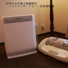 【レディースプラン】強羅温泉は美肌効果抜群 ★様々な特典が満載★ フレンチフルコース付