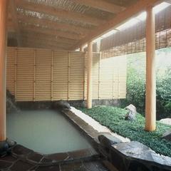 ◆1人旅応援!ソロ湯治は美肌効果抜群の大涌谷温泉で湯っくりと!【素泊まり】