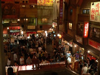 新横浜ラーメン博物館入場券付プラン