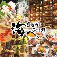 【近隣飲食店夕食付】海へ『北海道堪能コース』付プラン