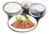 【夕食付】利久「牛タン炭焼き定食」付プラン
