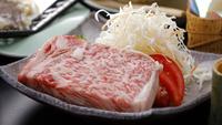 ホテル四季見自慢の「高千穂蘇食物語」にA5等級の高千穂牛のステーキが付いたグレードアッププラン