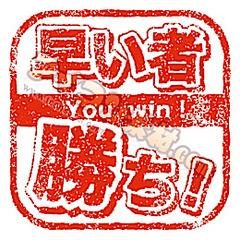 【ラッキーDAY】 空室日限定のお値打ち価格プラン!(2食付)