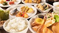 【当日限定】当日のご予約でお得に!☆天然温泉&焼きたてパン朝食ビュッフェ付