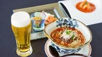 中華料理のセットメニューとお酒を空港の夜景とともに…☆夕食(ほろ酔い中華セット)付プラン※朝食なし
