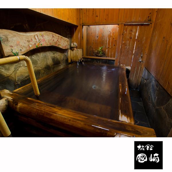 旅館國崎 関連画像 2枚目 楽天トラベル提供