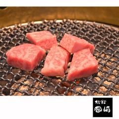 [一泊二食]●炭火焼肉一番×國崎● 九州黒毛和牛炭火焼肉プラン