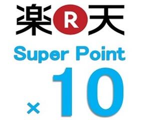☆★☆楽天トラベル限定☆★☆楽天スーパーポイント10倍☆★プラン♪