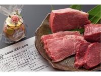 「牛タンと和食 C特別コース」【夕朝食付】