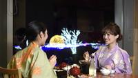 【さき楽30・日本料理(和食)】おススメNo3■30日前までのご予約でお得にSTAY☆