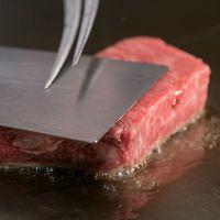 【グレードアップ・鉄板焼き】目の前で「熊野牛」と「魅せる料理」を披露♪