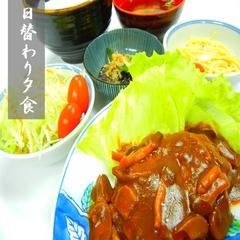 【BEST RATE 1泊夕食付】おいしいご飯をホテルでゆっくり満喫しよう♪