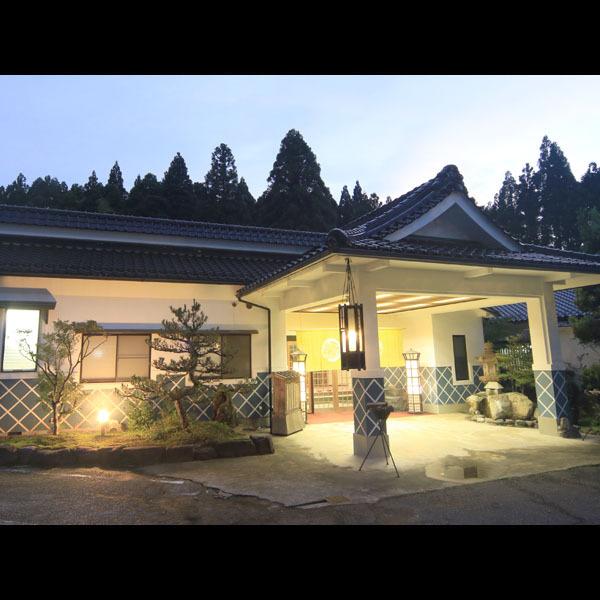 Akoudani Onsen image