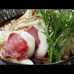 【ジビエ料理☆熊鍋】◆絶品◆≪コクと旨味がたまらな〜い!!≫
