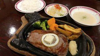 【駐車場無料】ゆったりベッド5501500夕食・朝食(軽食)2食付きステーキセットが注文できるプラン