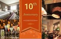 【期間限定】おかげさまで開業10周年♪ホテルオリジナルQUOカード500円&人気の朝食付プラン♪