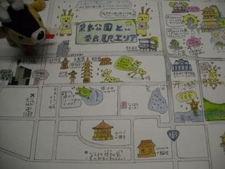 3名1室ならお子様半額♪奈良を満喫☆ファミリープラン♪【朝食付】