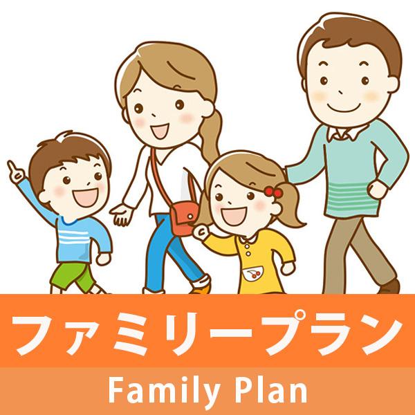ファミリーはもちろん女子旅にもオススメ!ファミリールームプラン☆24平米☆ベッド3台