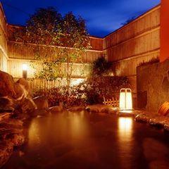 ●今夜は温泉に帰ろう♪● 21時まで到着OK!貸切露天風呂40分間&朝食にハワイアンコナコーヒー♪
