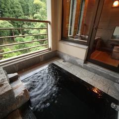 【露天風呂付客室編】竹林がなびく音に浸り、伝統の和旅館特別室で過ごす至極の休日《1日限定4室》
