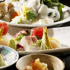 【当日限定☆2食付】熱海で気軽にリゾートステイ♪夕食は揚げたて天ぷら食べ放題!
