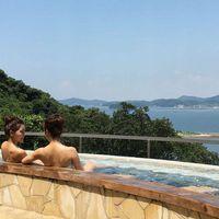 【露天風呂入浴のみ:日帰り利用】客室利用はできません。