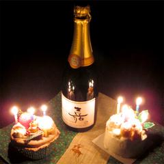 〜Anniversary〜記念日を私達がお手伝いします☆更にお祝いには欠かせない3大お祝い特典セット