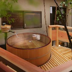 【源泉かけ流し露天付の贅沢タイプ】光陰−露天風呂付き特別室