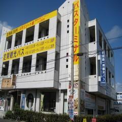 【春得】うりずんの季節!石垣島へお〜りと〜り♪朝食付