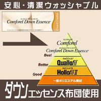 【23平米】■Double room【1〜2名様ご利用】GOOD NIGHT Plan   朝食無料