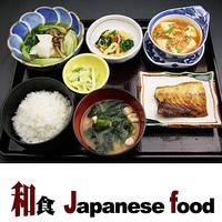 【23平米】Double room【1〜2名様ご利用】GOOD NIGHT Plan 朝食無料